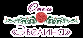 logo_evelina6